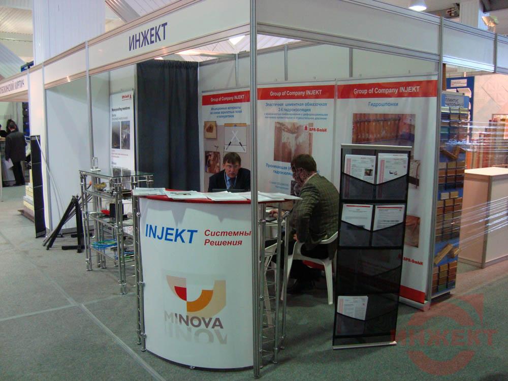 Строительная выставка 2008. Москва