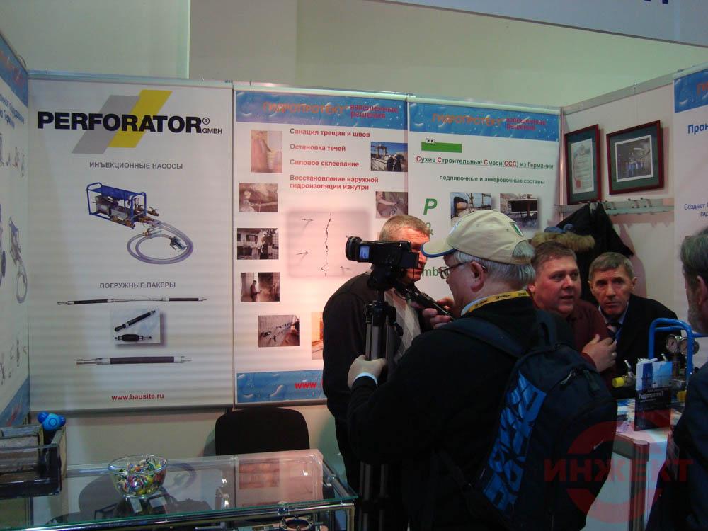 Строительная выставка 2014 год