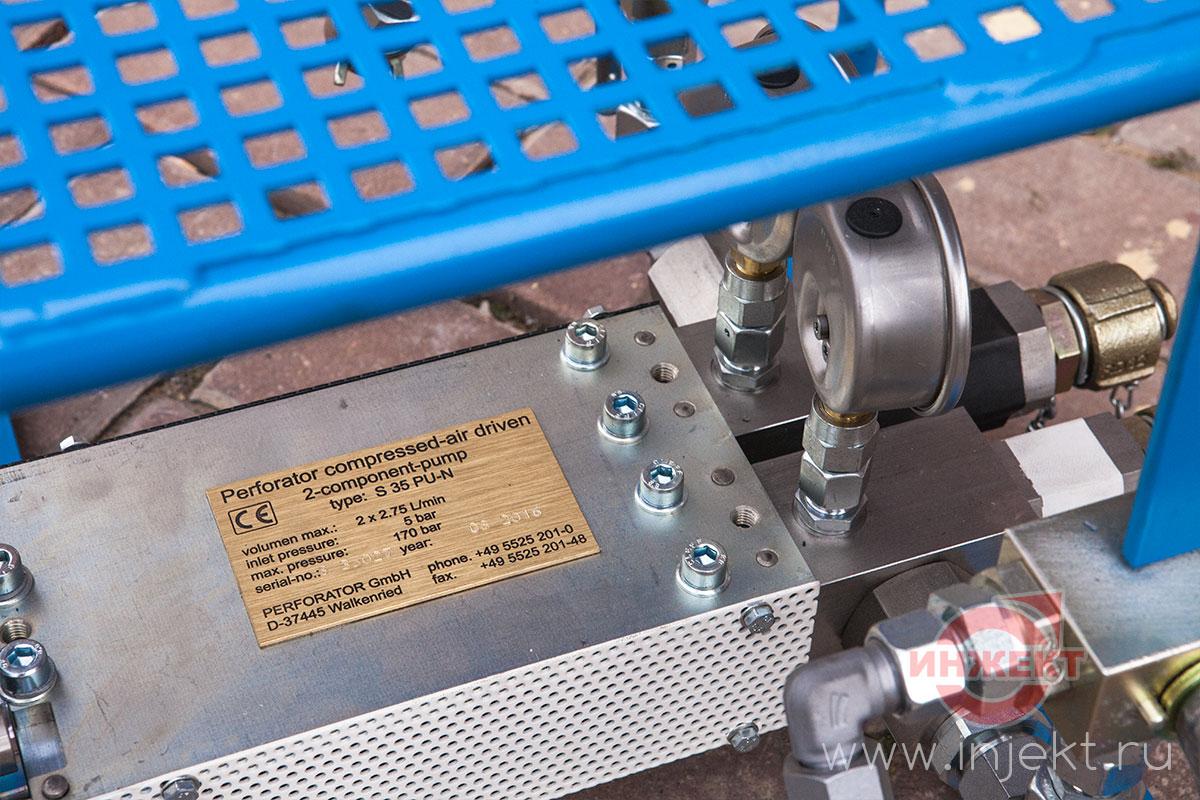 Пневматический двухкомпонентный инъекционный насос S 35 PU